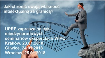 WIPO 2018